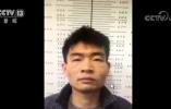 注意!毒贩宣判前逃跑,公安部发布通缉令