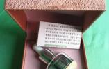 实拍朝鲜化妆品:人参玫瑰做原料 木盒精致包装