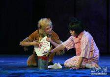 《月亮草》揭幕儿童戏剧节 中国意境讲中国故事