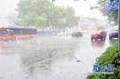 临沂:降雨周末来袭终结高温天 预计持续到下周周中