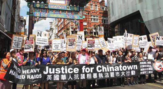 英国华人罢市游行抗议粗暴执法