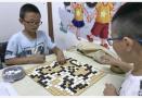第九届安顺百灵杯全国少儿围棋公开赛接近尾声