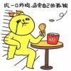 【国搜出品】七夕狗粮漫天飞,脱单之前先看下这个!