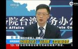 """侠客岛对话郑永年:特朗普推出""""全政府对华战略""""中国如何应对?"""