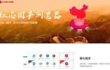 """【国搜出品】红芯调查:""""山寨""""谷歌创始人履历涉嫌造假"""
