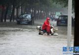 开封普降暴雨 杞县通许等地打破日降水量纪录