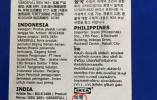 零回应!将台湾与中国并列,犯众怒的宜家在等风声过去?