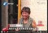 阳台一侧没玻璃 郑州一2岁男童从20楼坠下身亡