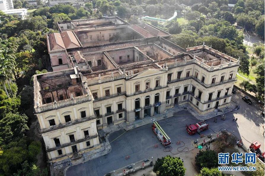 巴西国家博物馆火灾后