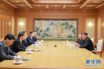 韩朝确定平壤首脑会晤日期与议题 金正恩重申朝方实现半岛无核化
