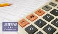 商务部回应美拟对华2000亿美元商品加征关税