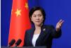 外交部:英国以监督者自居对香港事务说三道四,荒谬可笑