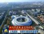 上海浦东:创新引领高质量发展