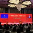 中国澳门永利皇宫官网工业博览会