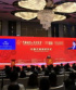 中国国际工业博览会