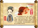 舌尖上的《如懿传》:中秋节小主们都会献上啥美食?