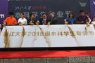 浙大首届专业节开幕,34个院系各显神通吸引大一生