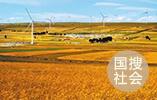 10月中下旬京津冀及周边可能出现中至重度污染
