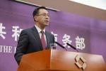 商務部:中美貿易摩擦對中企影響有限風險可控