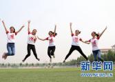 """第二届""""河南最美大学生""""宣传推介活动启动"""