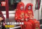"""年轻人万圣节""""狂欢""""被骂""""中国人的耻辱"""" 媒体:多些宽容与自信"""