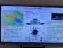 """中国正式启动天河工程星箭研制 """"空中南水北调""""或造福全国"""
