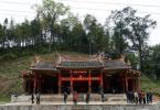 中国肉身坐佛追索案:或成首例通过法庭追回的文物