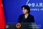 美国拟设立基金抗衡中国?外交部:望美动机是纯的