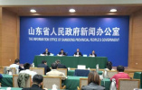 前10个月山东省属企业实现营业收入10424.1亿元