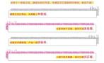 """杭州90后高校女辅导员写诗帮学生脱单,推""""少女成长计划"""""""