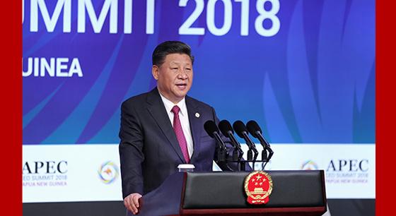 习近平在APEC工商领导人峰会发表主旨演讲