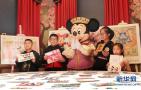 米老鼠90歲生日快樂