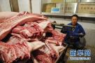12月中旬牛羊肉价格上涨 猪肉价格较为稳定