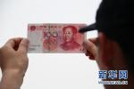 1月26日起 秦皇岛将暂停办理不动产交易等业务