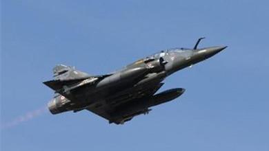 法国空军一幻影2000战机训练时失踪