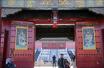 中国的门神 你知道有哪些人物担任过吗?