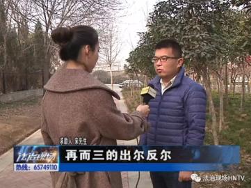 郑州男子买房交三万认筹款 两年了房没选上钱也没退