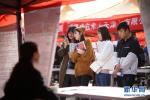河北民营企业招才引智大会于3月30日举办