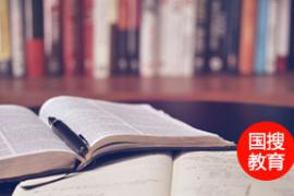 中华书局点校本24史修订本《隋书》上市