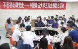 @总书记:中国的未来,请您放心!
