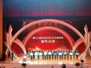 """河北梆子现代戏《李保国》获中国艺术节""""文华大奖"""""""