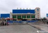 南阳高铁站、南阳东站、平顶山西站更名 下月15日起执行