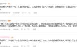 """漫威""""上气""""主演称""""不取悦中国观众""""?别再带节奏了!"""