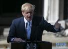"""约翰逊正式就任英国首相 强调在10月31日前完成""""脱欧"""""""