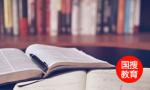 山东发布2019年专科投档表 文理共117所学校投档分超本科线