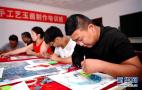 河北安次:残疾人培训基地助力就业扶贫