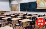 致敬老师!2019年全国教书育人楷模名单发布