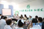 邯郸成为中央财政支持开展居家和社区养老服务改革试点