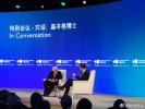 基辛格:希望中美贸易谈判取得成功