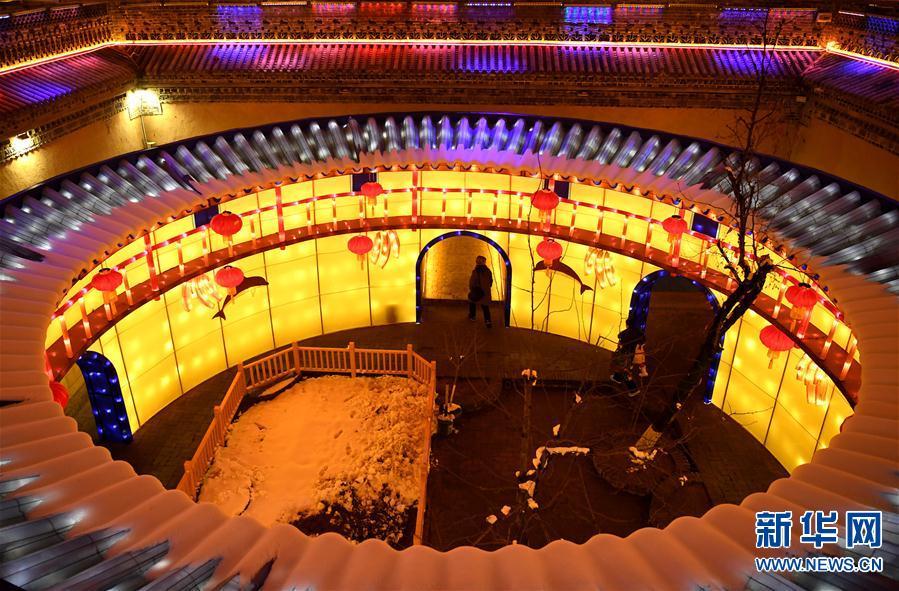 (文化)(3)河南陕州地坑院新年灯会开幕